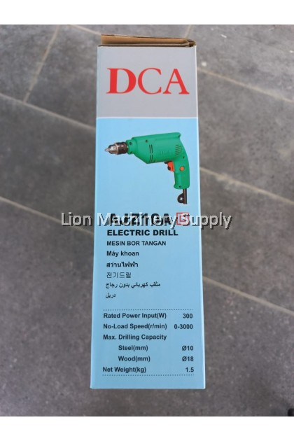 DCA 300Watt 10mm Variable Speed Electric Hand Drill AJZ10A - Free 1pc drill bit & 1set Carbon - 6 Months Local Warranty -